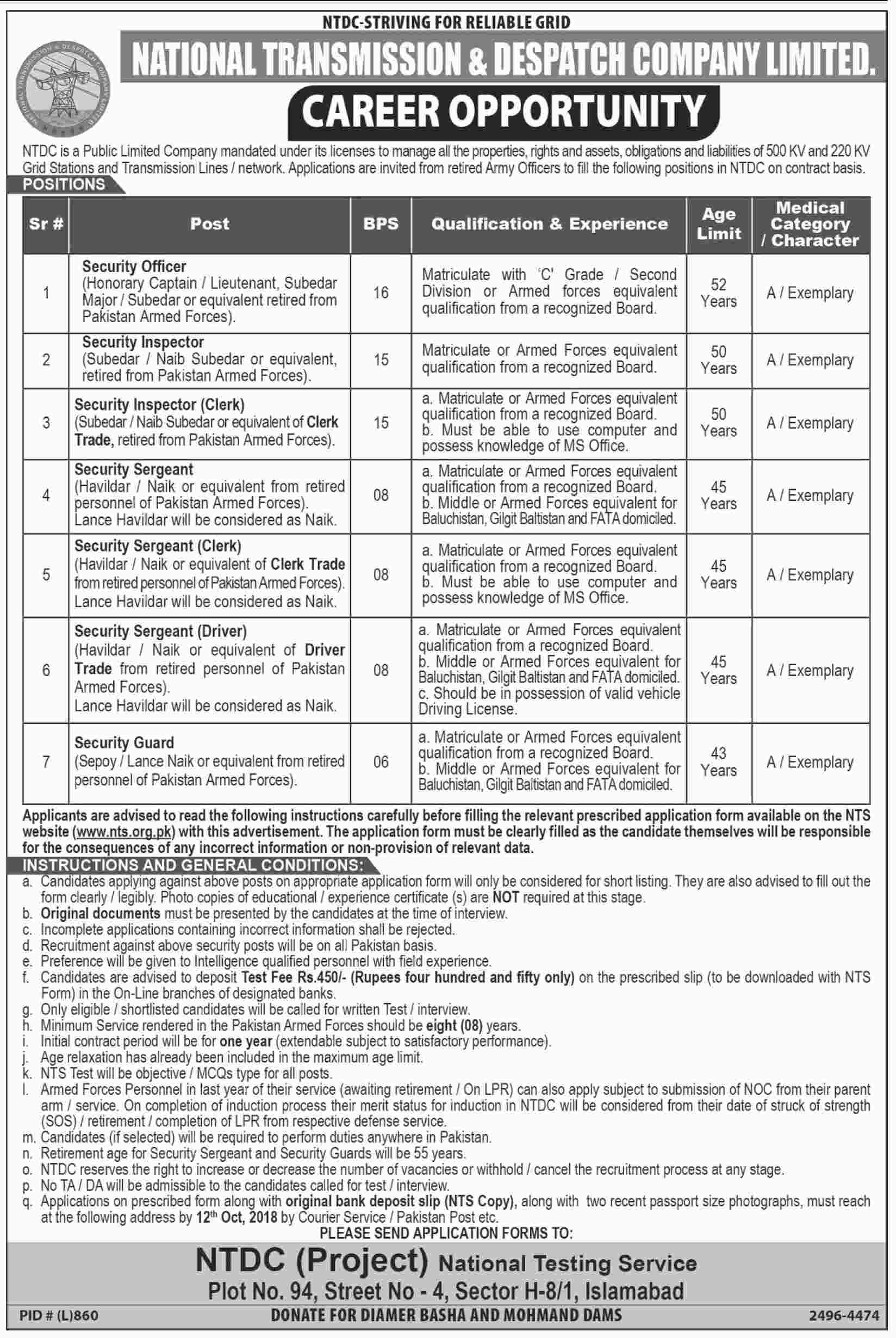 National Transmission Dispatch Company NTDC Security Vacancies Via NTS