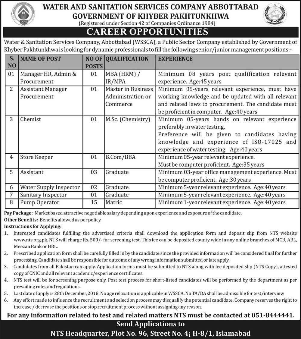 Abbottabad Water and Sanitation Services Company Jobs Via NTS