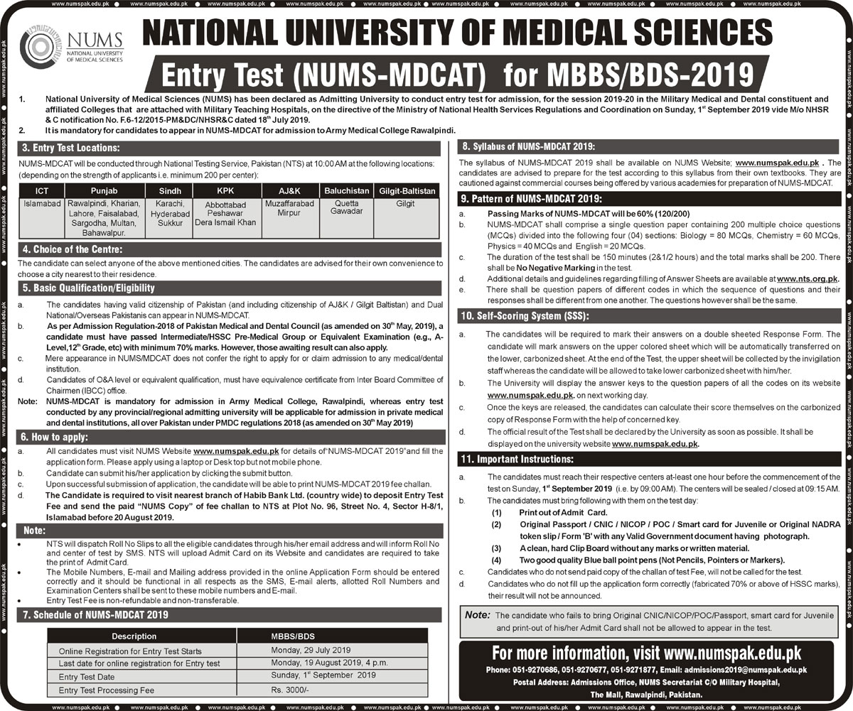 NUMS National University of Medical Sciences Entry Test for MBBS BDS NUMS MDCAT 2019 NTS Test Roll No Slip