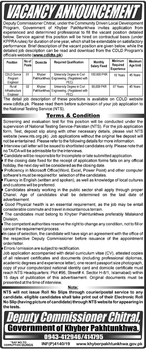 CDLD Deptuy Commissioner Chitral Office Jobs NTS Test Roll Number Slip