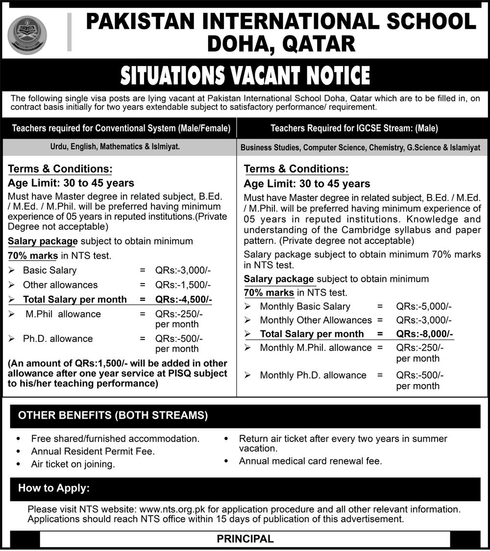 Pakistan International School Doha Qatar PISQ DOHA Jobs NTS Test Roll No Slip