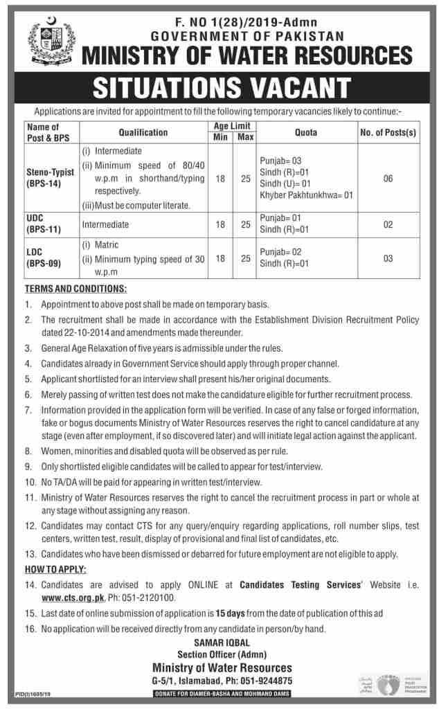 Ministry of Water Resources Stenotypists LDC UDC Jobs CTS Test Roll No Slip