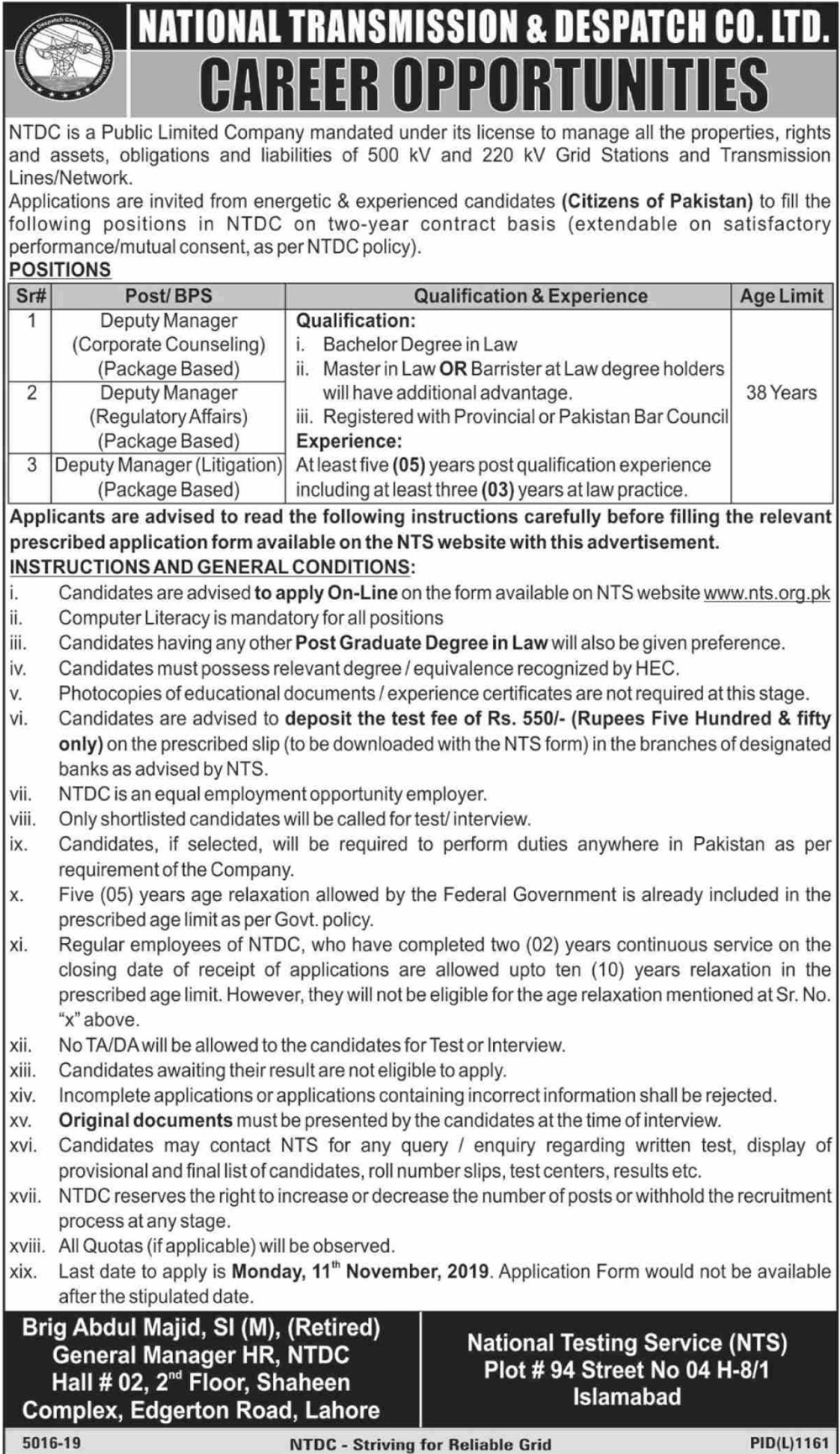 NTDC Jobs NTS Test Roll No Slip
