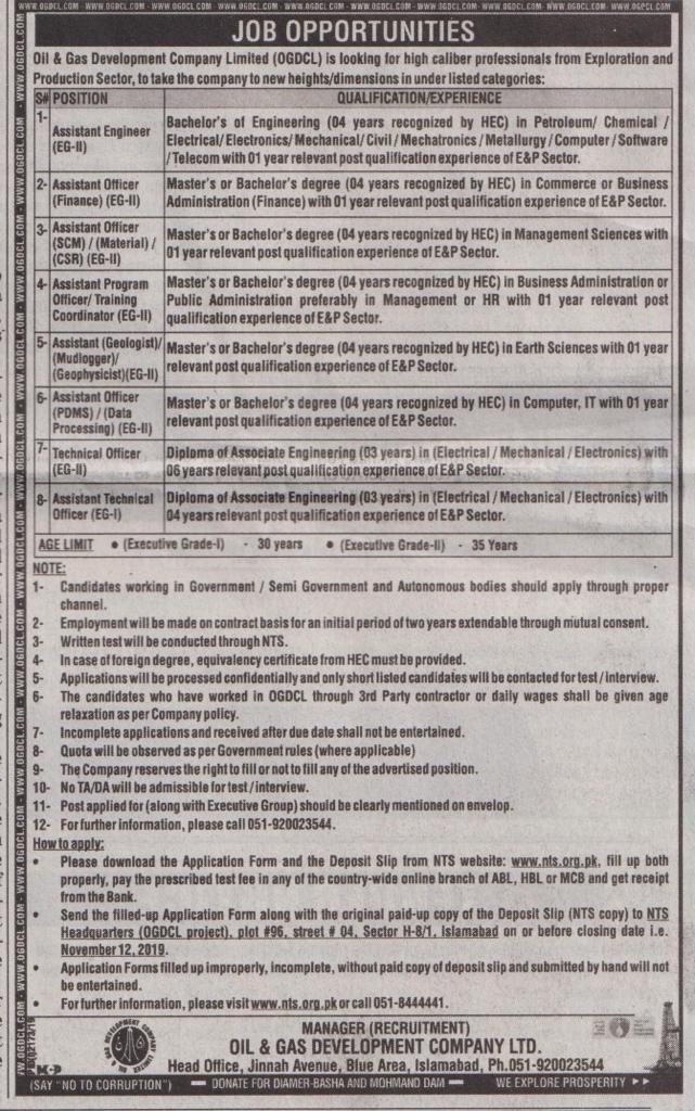 OGDCL Oil Gas Development Company Limited Jobs Via NTS
