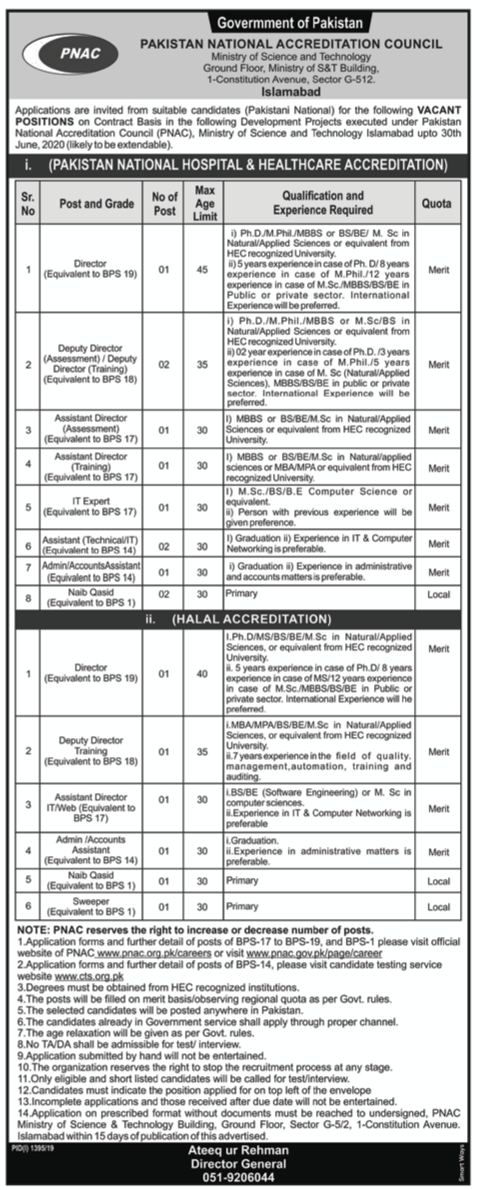 PNAC Pakistan National Accreditation Council Jobs CTS Test Result