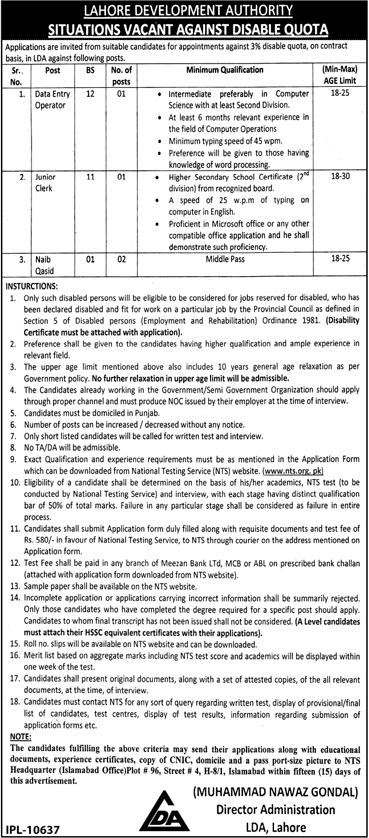LDA Lahore Development Authority Jobs Via NTS