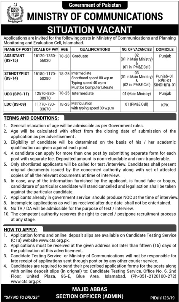 Ministry of Communication Jobs CTS Test Result Planning Monitoring Evaluation Cell
