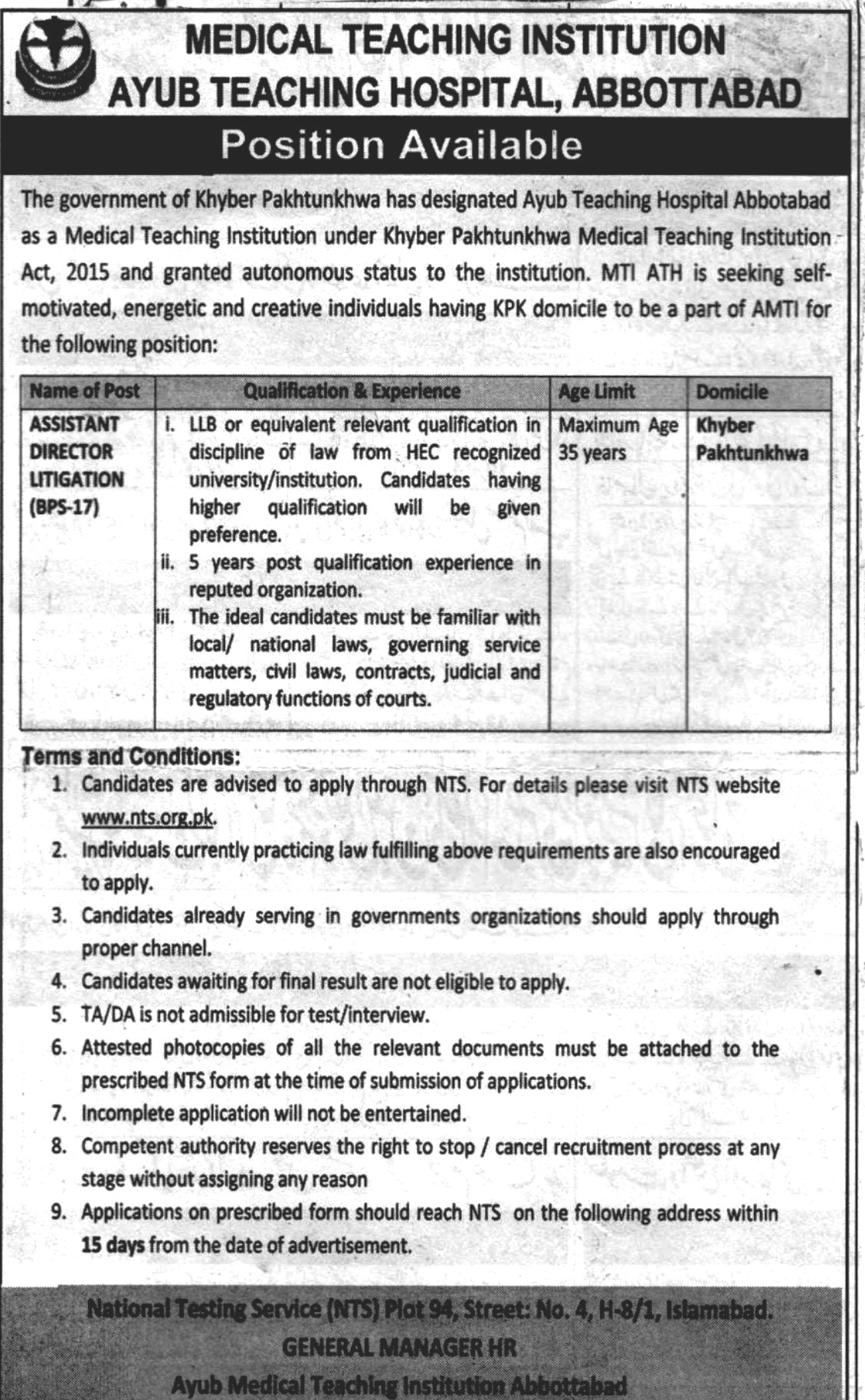 Ayub Teaching Hospital ATH Assistant Director Litigation Job NTS Test Roll No Slip