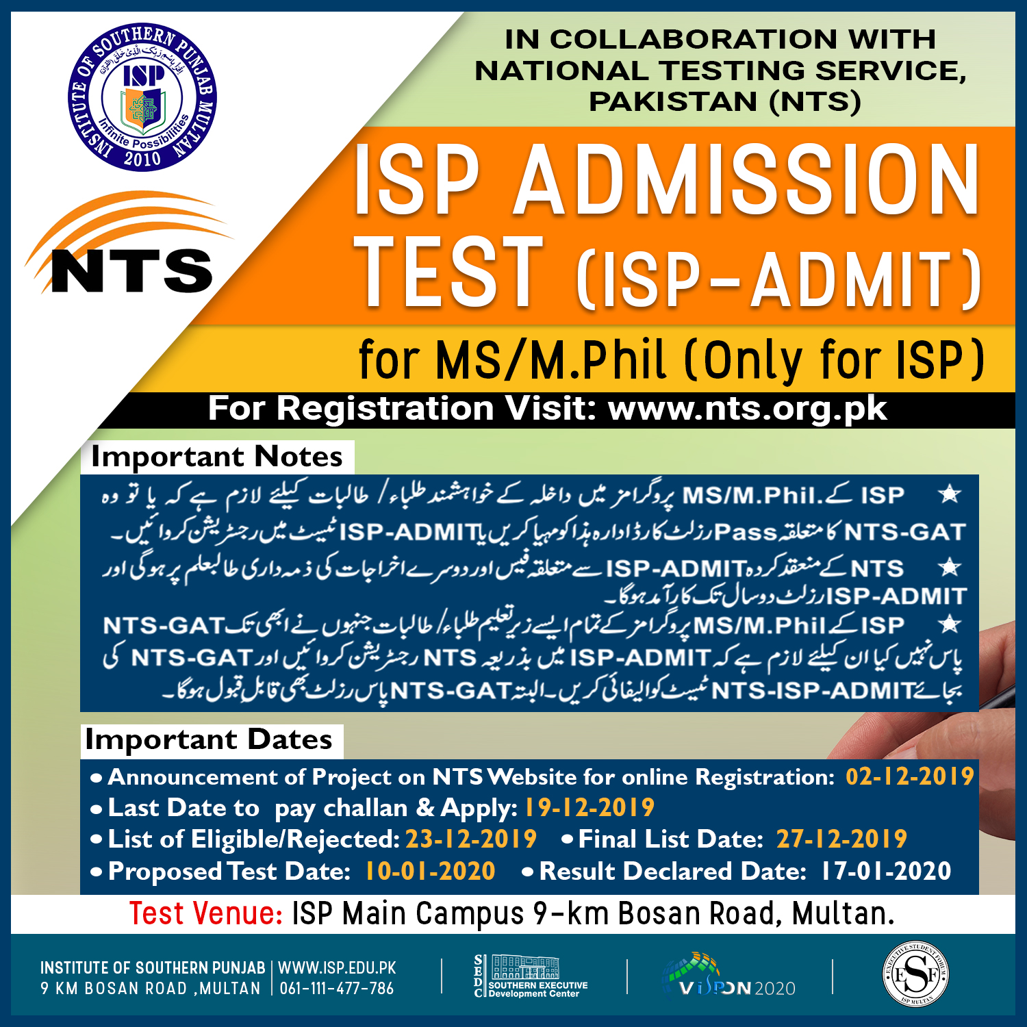 ISP Institute of Southern Punjab Multan MS MPhil NTS Admission Test Roll No Slip