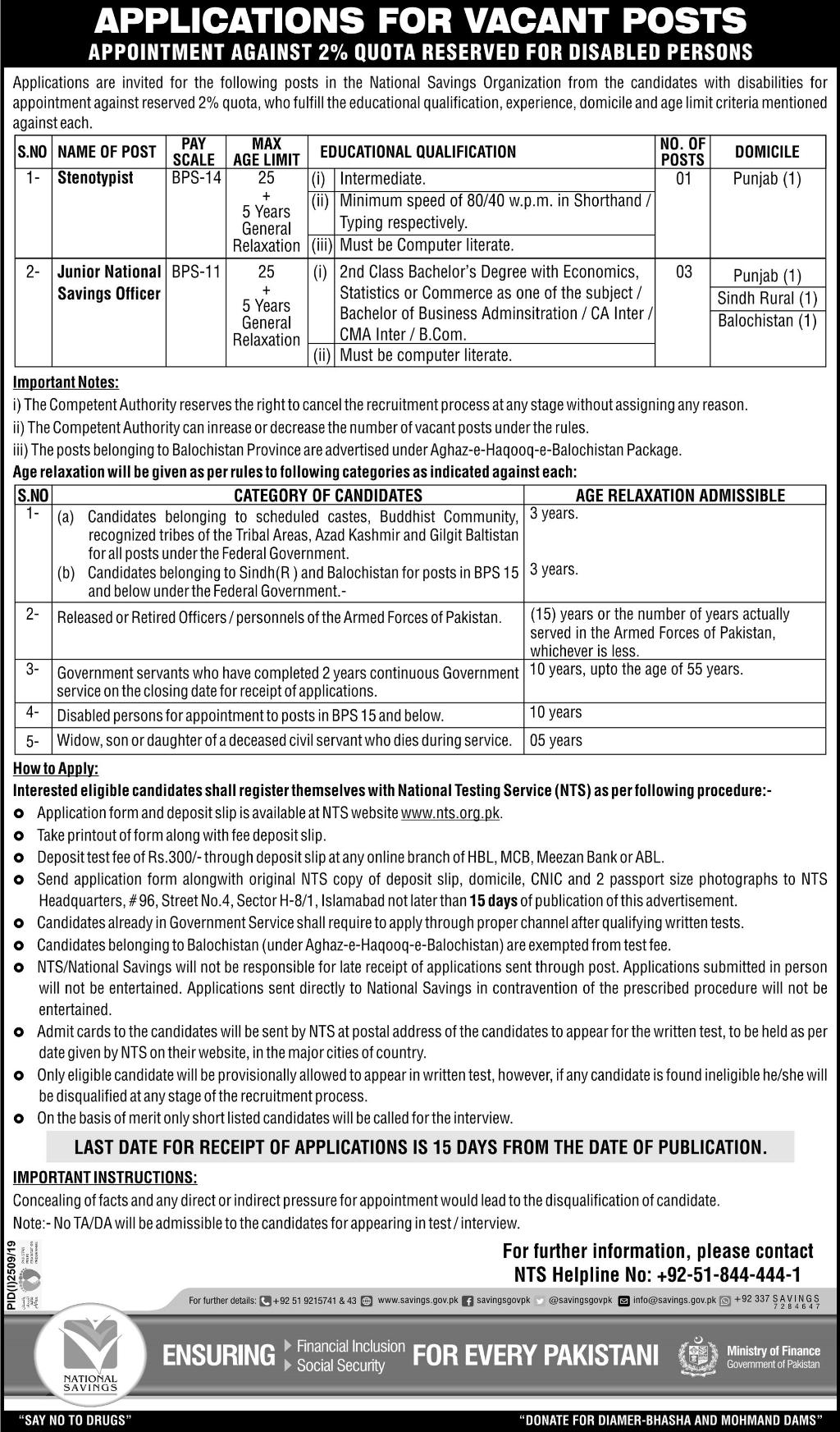 National Savings Jobs NTS Test Roll Number Slip