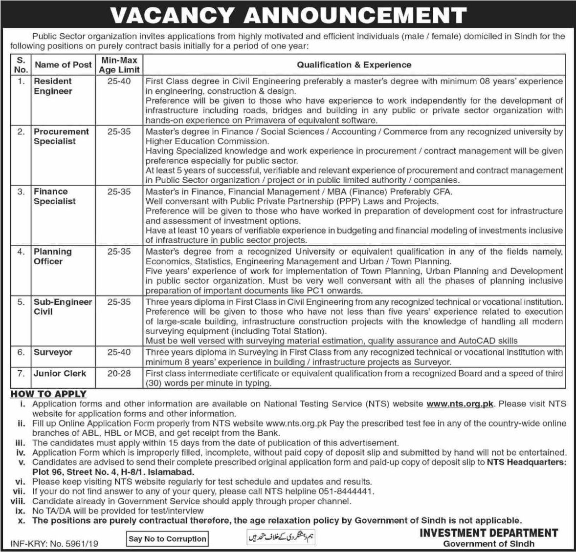 Govt of Sindh Public Sector Organization Jobs NTS Test Roll Number Slip
