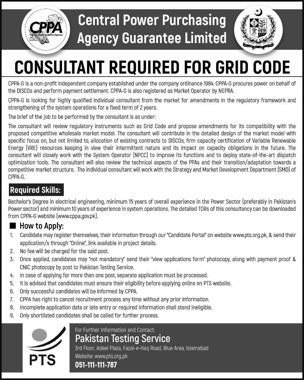 Central Power Purchasing Agency CPPA Jobs PTS Test Roll Number Slip