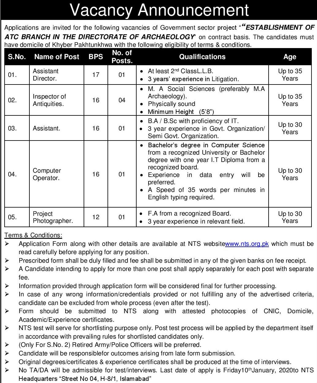 Directorate of Archaeology Jobs NTS Roll No Slip