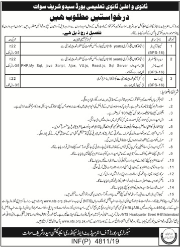 Board of Intermediate and Secondary Education Saidu Sharif Swat Jobs NTS Test Answer Keys Result