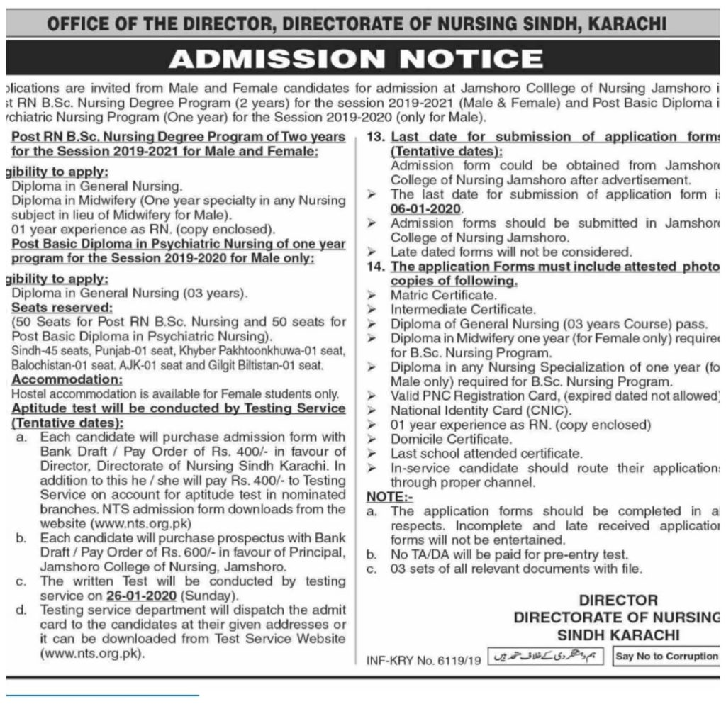 Sindh Directorate of Nursing BSc Nursing Degree Psychiatric Diploma admission NTS Roll No Slip