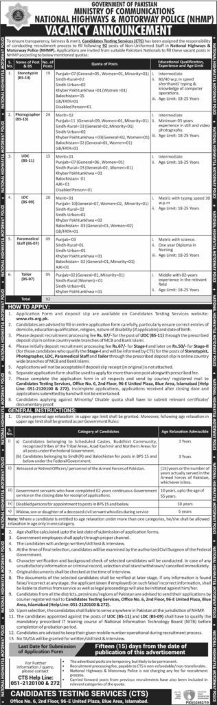 NHMP Jobs CTS Test Result Stenotypist Tailor Photographer Para-Medical Staff