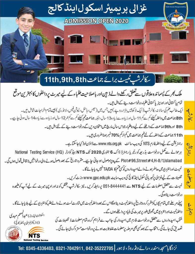 Ghazali Premier School College GPC Scholarship Test 8th 9th 11th Class NTS Result