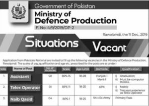 MOD Ministry Of Defence Production Jobs CTS Test Results