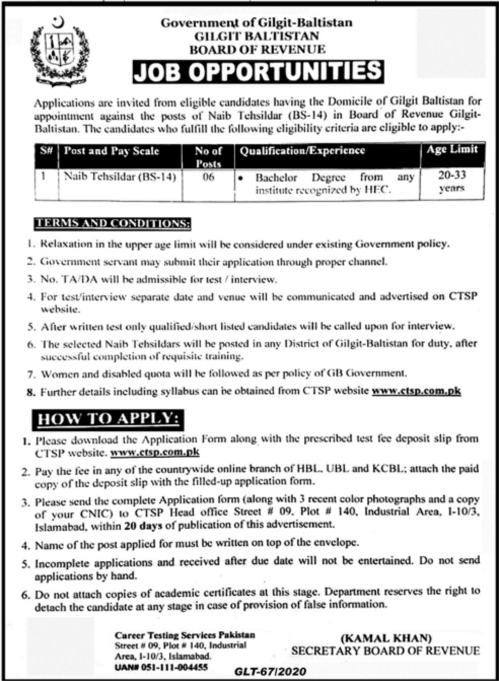 Gilgit Baltistan Board of Revenue Jobs CTSP Roll No Slip
