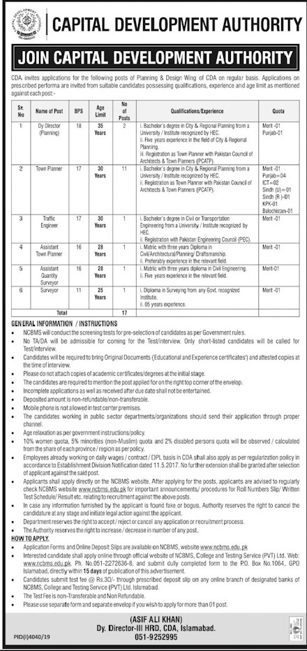 CDA Capital Development Authority Jobs NCBMS Roll Number Slip