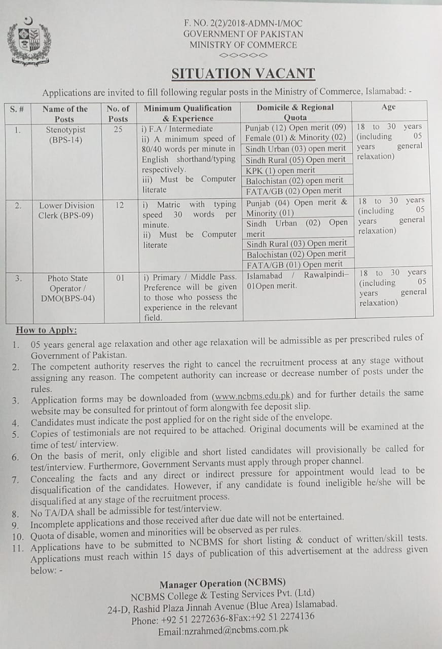 Ministry of Commerce Islamabad Jobs NCBMS Test Roll No Slip