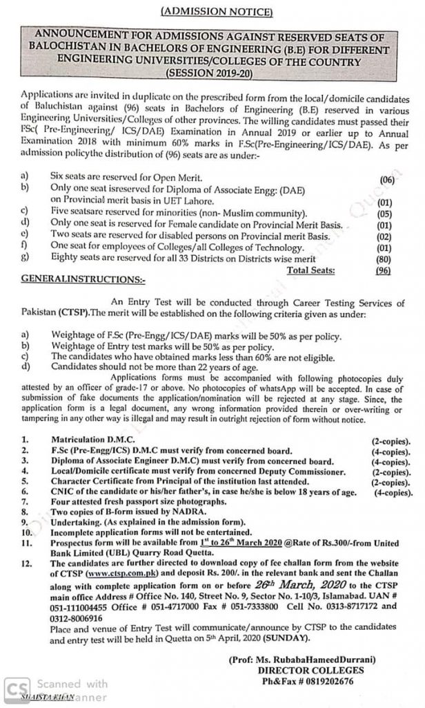 Directorate of Colleges Balochistan BE Admissions CTSP Test Result