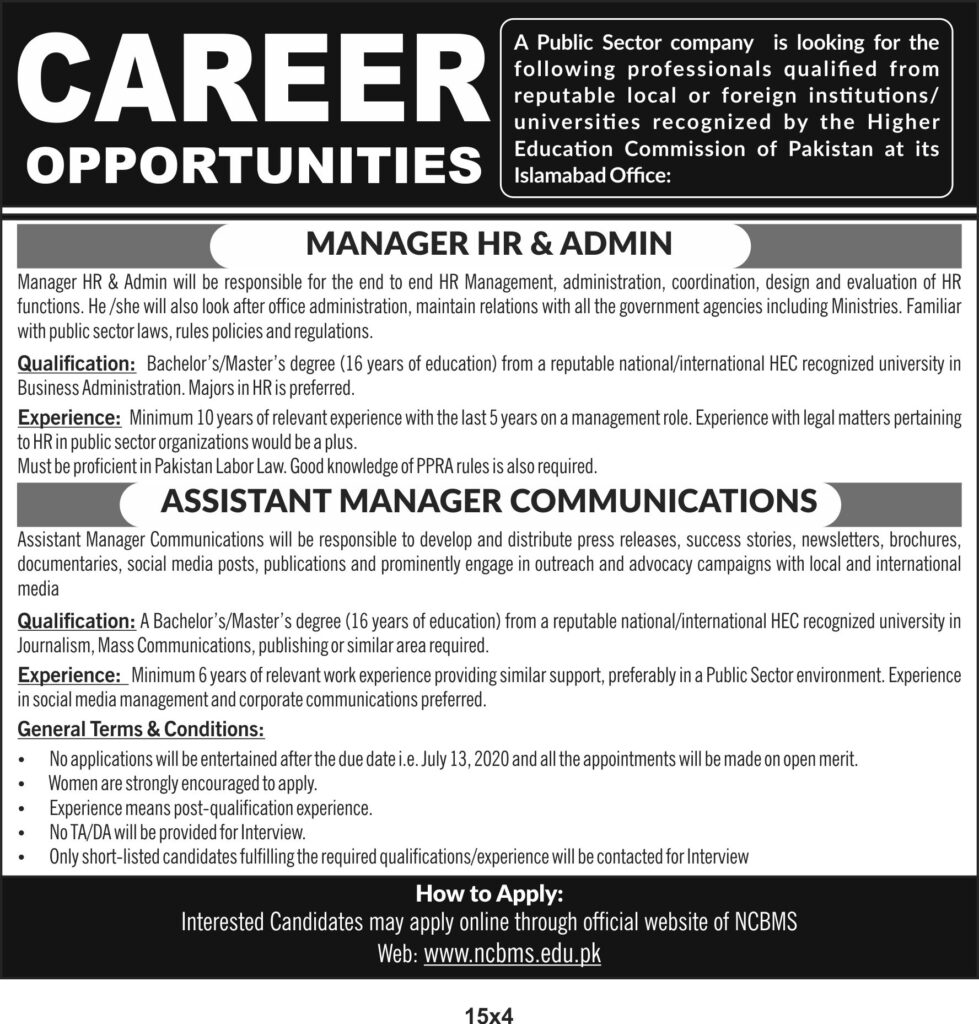Public Sector Organization Jobs NCBMS Roll Number Slip