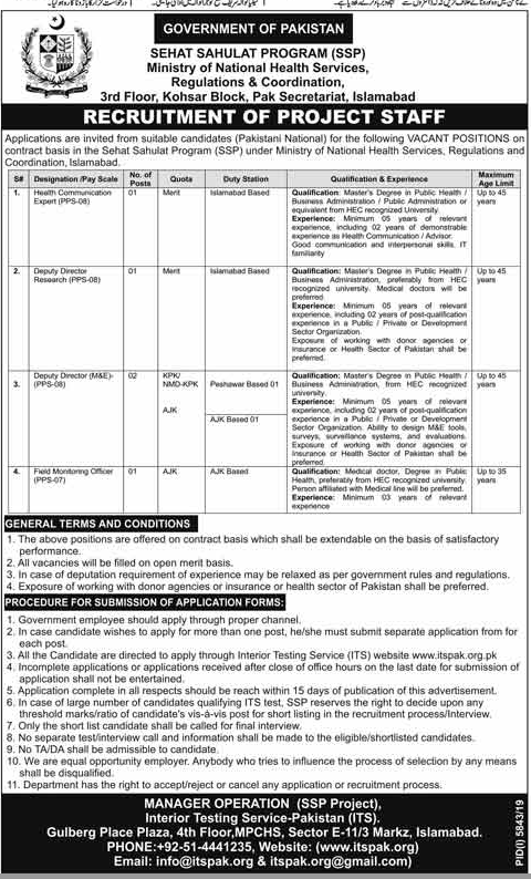 Sehat Sahulat Program SSP Jobs ITSPAK Test Result