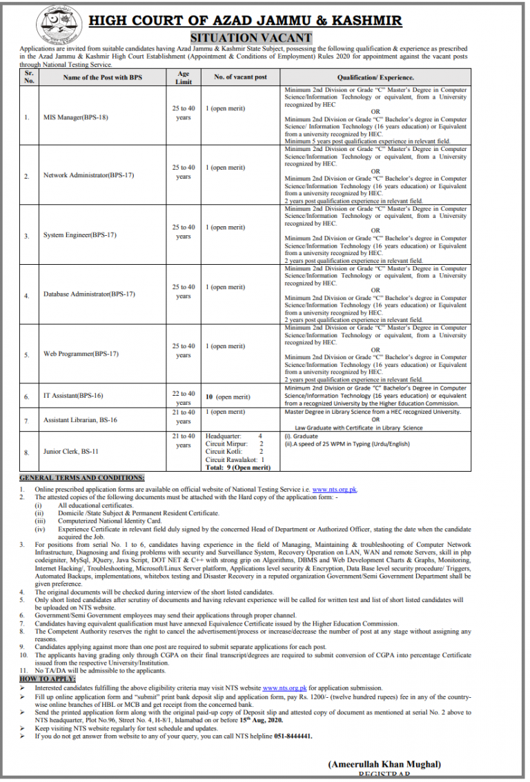 Azad Jammu Kashmir High Court AJK Muzaffarabad Jobs NTS Roll No Slip