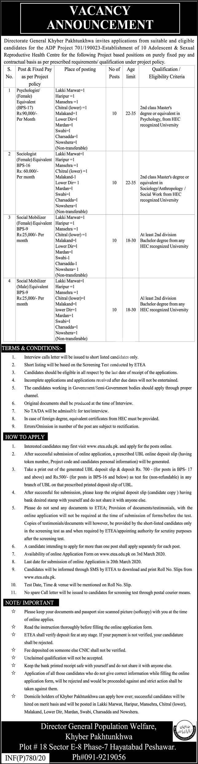 KPK Director General Population Welfare Jobs ETEA Roll No Slips