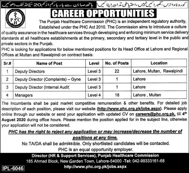 Punjab Healthcare Commission PHC Jobs NTS Roll Number Slip