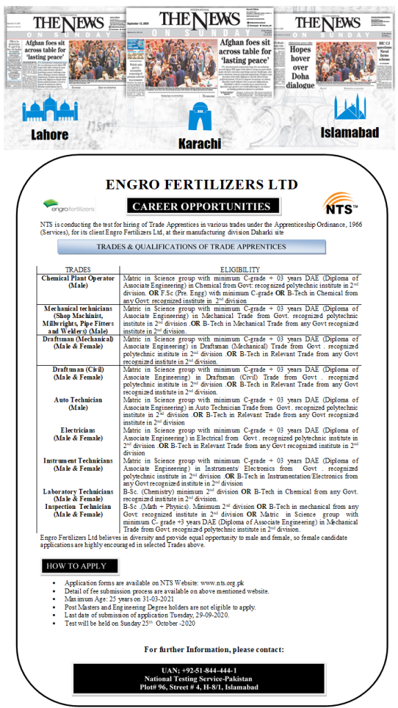 Engro Fertilizers Limited Trade Apprentice Hiring Jobs NTS Roll Number Slip
