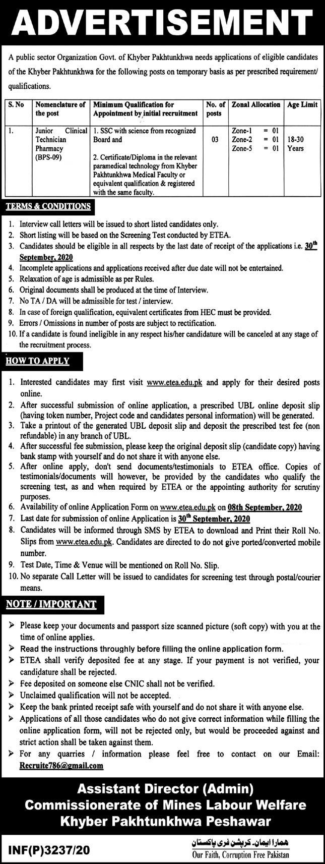 Commissionerate of Mines Labour Welfare Jobs ETEA Roll Number Slip