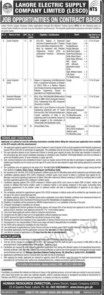 LESCO Jobs Junior Engineer NTS Answer Keys Result