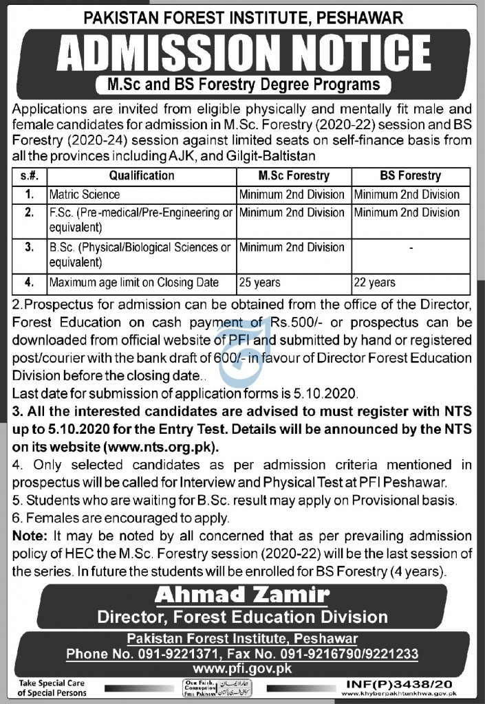 Pakistan Forest Institute Admissions BS MSc Forestry Program NTS Result