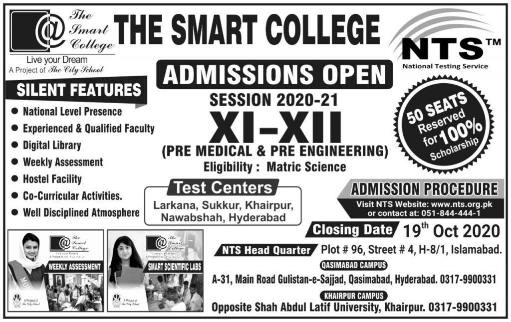 The Smart College Khairpur Admission XI XII NTS Test Roll No Slip