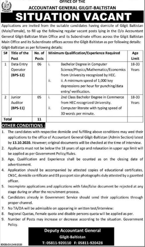 Accountant General Office Gilgit Baltistan Jobs CTSP Roll No Slip