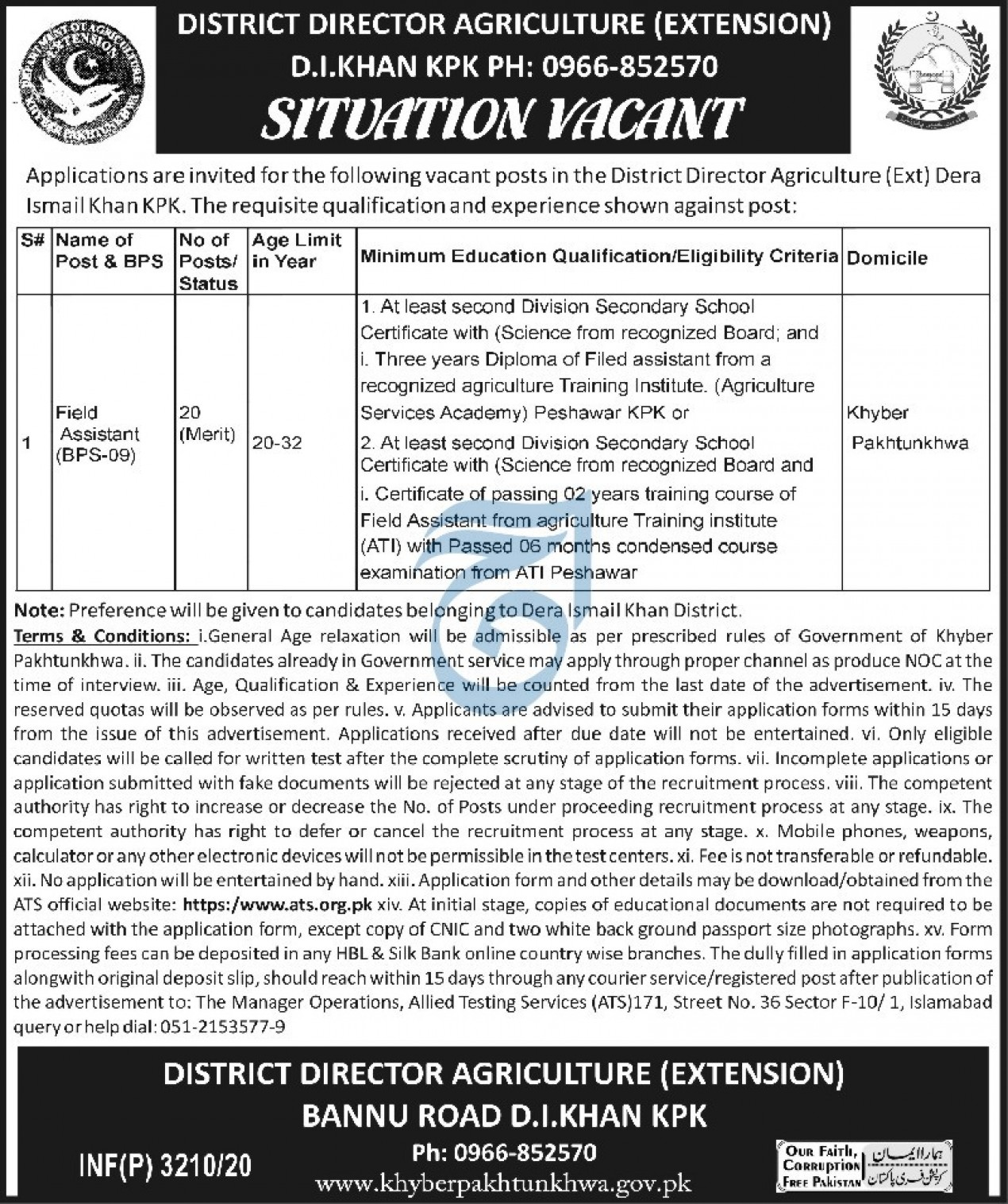 DI KHAN District Director Agriculture Department Jobs ATS Results