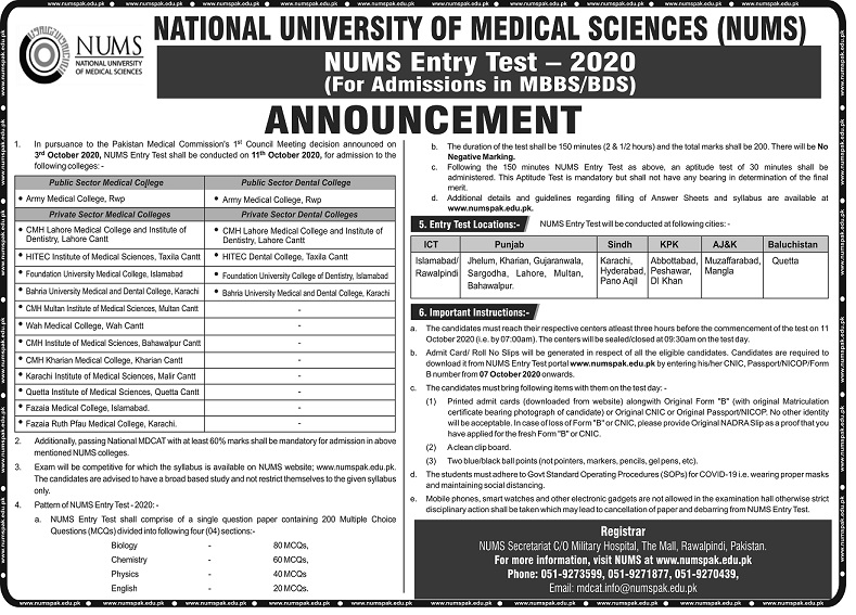 NUMS MBBS BDS Admissions Roll No Slip