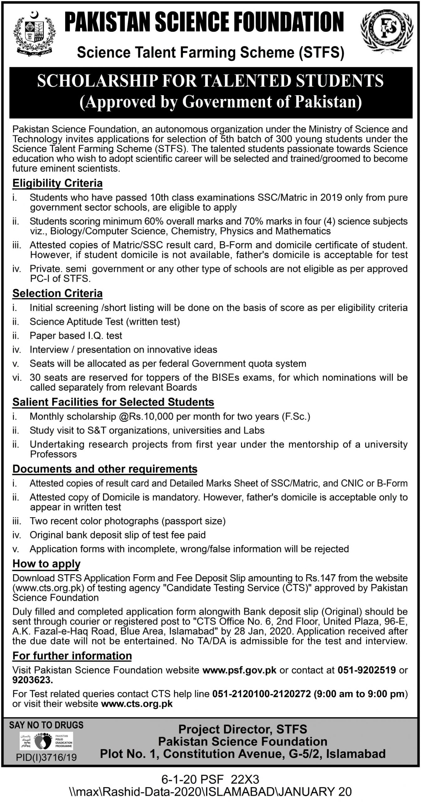 Pakistan Science Foundation Scholarships STFS 5th Batch CTS Result