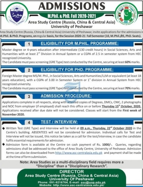 UOP University of Peshawar Admissions MS MPhil PhD NTS Roll No Slip