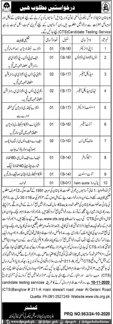 Balochistan Employees Social Security Institution Jobs CTS Roll No Slip