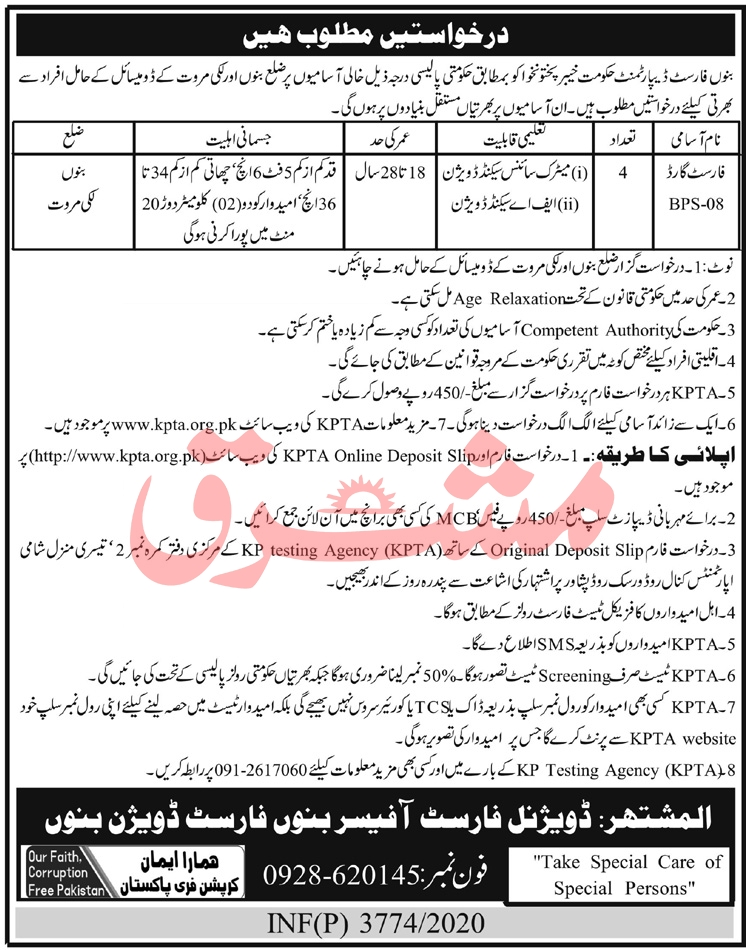 Divisional Forest Officer Forest Department Bannu Jobs KPTA Roll No Slips