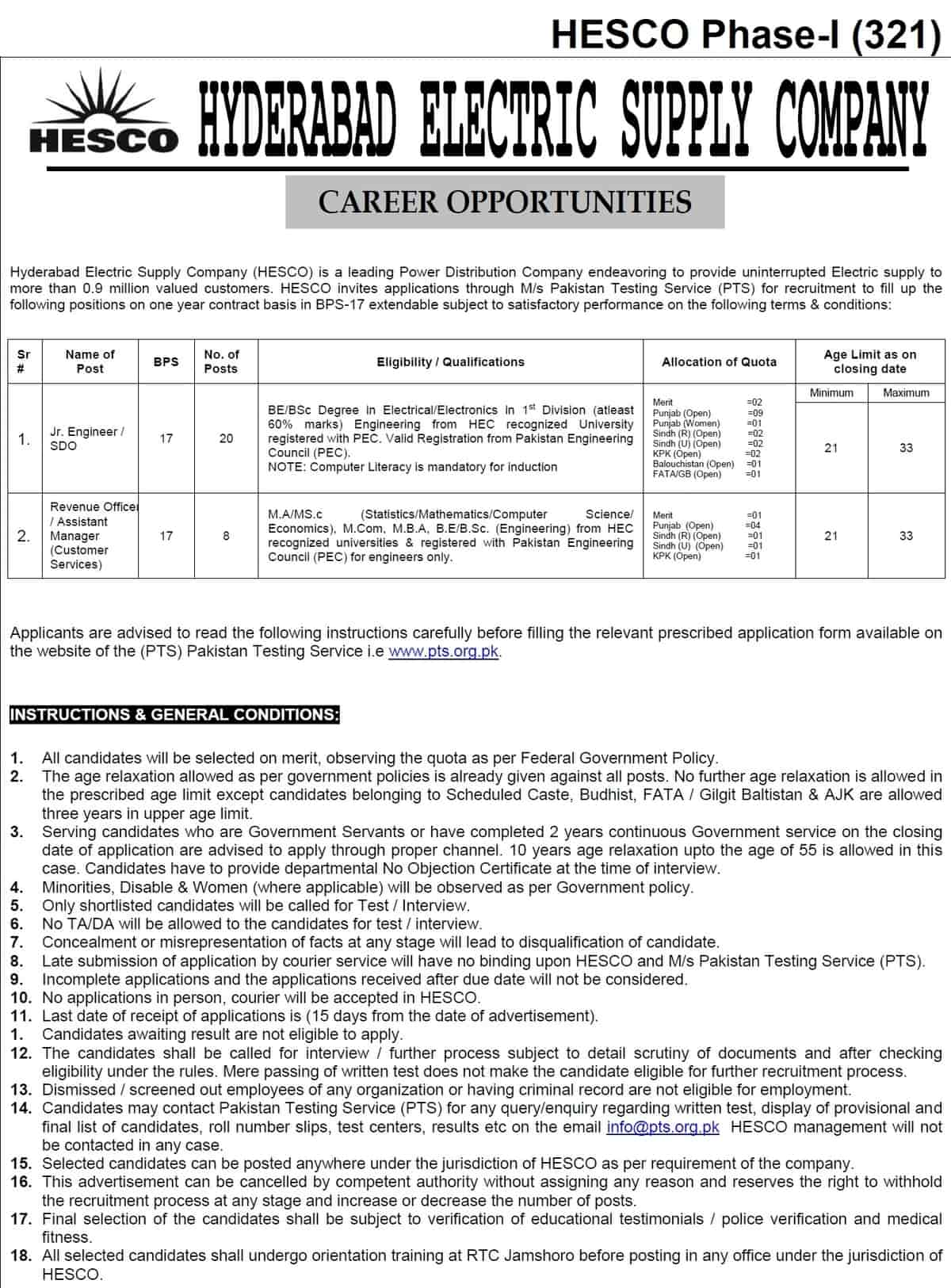 Hyderabad Electric Supply Company HESCO Jobs PTS Result Phase 1