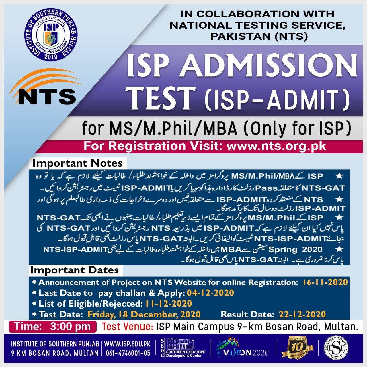 ISP Institute of Southern Punjab MS MPhil Admission NTS Roll No Slip