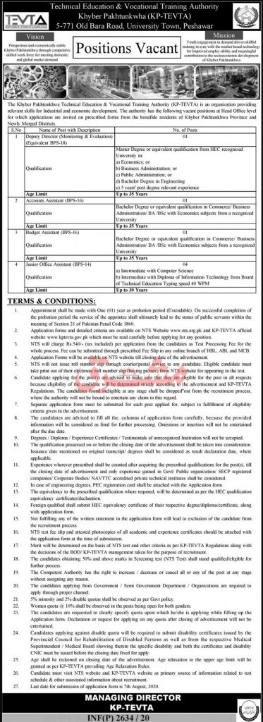 KPK Technical Education Junior Office Assistant NTS Skill Test Results