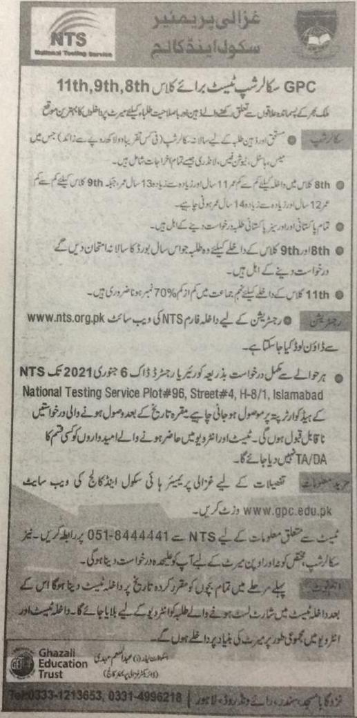 GPC Lahore Scholarship Test 8th 9th 11th Class NTS Roll No Slip