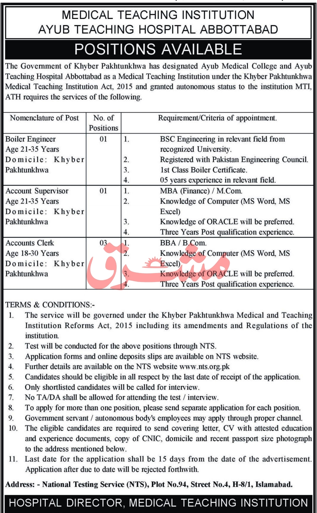 Abbottabad Ayub Teaching Hospital Jobs NTS Result Answer Keys