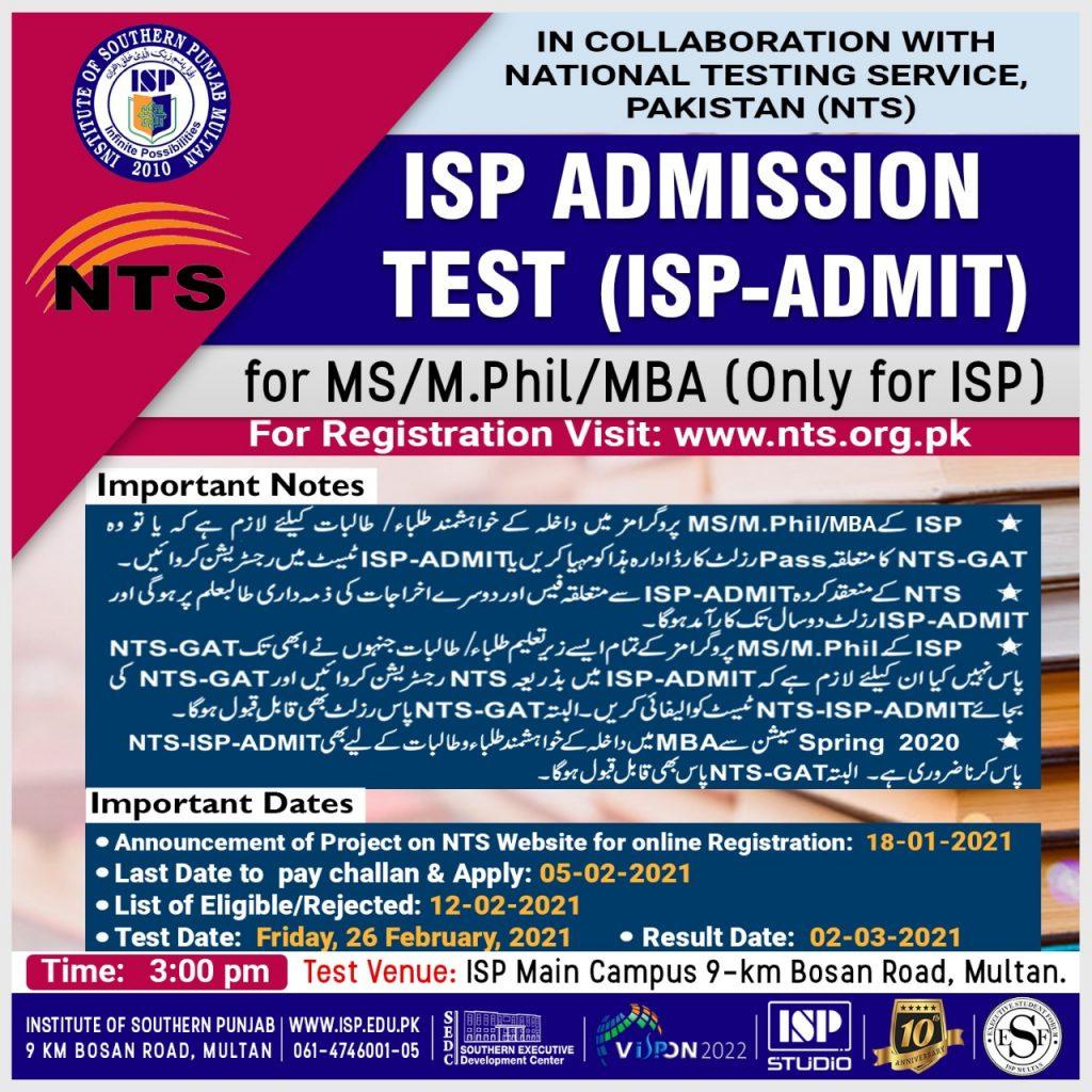 ISP Multan Institute of Southern Punjab MS MPhil Admission NTS Roll No Slip