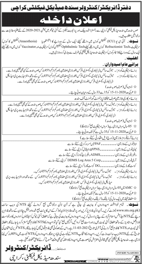 Sindh Paramedical Certificate Diploma Courses SMF Admission NTS Slip